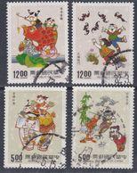 Taiwan N° 1960 / 63 O  Timbres D'heureux Présages Et De Voeux Favorables, Les 4 Valeurs Oblitérées, TB - 1945-... République De Chine