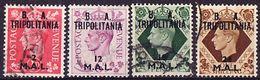 Tripolitania Brit. Occupation 1950 Mi 15, 21-23, Sassone 15, 21-23 Used O - Tripolitaine