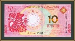 Macau 10 Patacas 2018 P-88 (88Ca) UNC - Macau