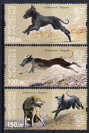 2016 Kyrgyzstan Express Dogs Chiens Complete Set Of 3 MNH - Kirgisistan