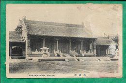 Suseiden Palace, Mukden (China) 2scans - China