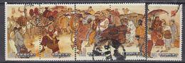 Taiwan N° 2010 / 14 O Scènes De La Vie à La Campagne, Les 5 Valeurs Détachées Oblitérées, TB - 1945-... République De Chine