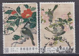 Taiwan N° 2015 / 16 O Tapisserie De Soie Du Musée National, Les 2 Valeurs Oblitérées, TB - 1945-... République De Chine