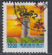 Taiwan N° 2023 D O Série Courante Phares De Taiwan, Non Dentelé à Droite Oblitéré, TB - 1945-... République De Chine