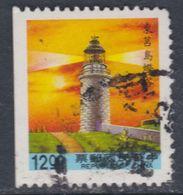 Taiwan N° 2023 G O Série Courante Phares De Taiwan, Non Dentelé à Gauche Oblitéré, TB - 1945-... République De Chine