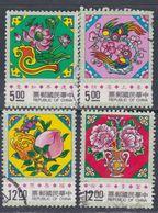 Taiwan N° 2031 / 34 O  Timbres D'heureux Présages Et De Voeux Favorables, Les 4 Valeurs Oblitérées, TB - 1945-... République De Chine
