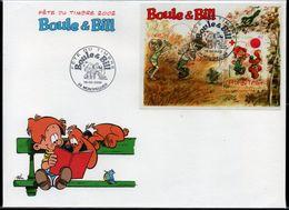 Enveloppe Grand Format - Fête Du Timbre - Bloc Boule Et Bill - Obl. Montpellier - 1990-1999