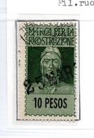 MARCA DA BOLLO   - MARCA  PER LA RICOSTRUZIONE  10 PESOS - Steuermarken