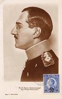 SERBIE .CARTE MAXIMUM. N°207822. 1925. Cachet Beocral. Aleksandar - Serbien
