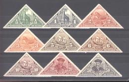 Portugal  -  Nyassa  -  Taxes  :  Yv  1-9  * - Nyassa