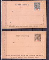 Grande Comore Deux Entiers Postaux Anciens Type Carte-lettre Neufs. TB. A Saisir! - Briefe U. Dokumente