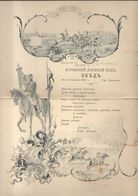 RUSSIE .MENU ILLUSTRE REGIMENT DRAGONS D'ASTRAKAN . 100 ANNIVERSAIRE . 1898 - Menus