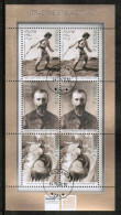 PL 2016 MI 4872-74 Lost Works Of Art Kb USED - 1944-.... Republic