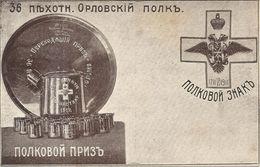 CARTE DU 36 EM REGIMENT ORLOV  ? - Russia