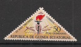Guinée  équatoriale - 1972 - N°Mi. 17 - Révolution - Neuf Luxe ** / MNH / Postfrisch - Guinée Equatoriale