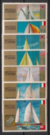 Guinée  équatoriale - 1973 - N°Mi. 200 à 206 - Transatlantique - Neuf Luxe ** / MNH / Postfrisch - Guinée Equatoriale