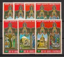 Guinée  équatoriale - 1975 - N°Mi. 527 à 533 - Ano Santo - Neuf Luxe ** / MNH / Postfrisch - Guinée Equatoriale