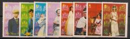 Guinée  équatoriale - 1978 - N°Mi. 1333 à 1342 - Queen Elisabeth II - Neuf Luxe ** / MNH / Postfrisch - Guinée Equatoriale