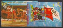 Guinée  équatoriale - 1978 - N°Mi. Bloc 283 à 284 - Moscou / Olympics - Neuf Luxe ** / MNH / Postfrisch - Guinée Equatoriale