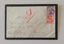 Busta Di Lettera Per Roma 1929 - 1900-44 Vittorio Emanuele III