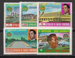 Guinée  équatoriale - 1979 - N°Mi. 1608 à 1612 - Indépendance - Neuf Luxe ** / MNH / Postfrisch - Guinée Equatoriale