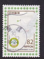 Japan 2017, Bird, Dove, Vfu - Used Stamps