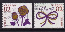 Japan 2015, Greetings, Vfu - Used Stamps