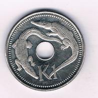 1 KIN 2004  PAPOEA GUINEA //5045/ - Papouasie-Nouvelle-Guinée