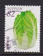 Japan 2015, Vegetable, Vfu - Used Stamps