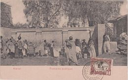 Ethiopie - Harar - Fontaine Publique - Ethiopie