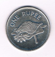 1 RUPEE   2007 SEYCHELLEN /5055/ - Seychelles