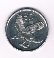 50 THEBE 2013 BOTSWANA /5057/ - Botswana