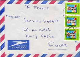 Lettre Du Kowait Pour La France Par Avion ,de 1977 - Marcophilie (Lettres)