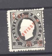 Portugal   -  Macao  :  Yv   60A   *  Type II - Macao