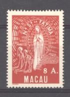 Portugal   -  Macao  :  Yv   336  *  ND De Fatima - Macao