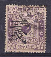 Korea 1901 Mi. 31 II II   3 Ch Auf 50 P Overprinted Landesflagge Flag Perf. 13 (2 Scans) - Korea (...-1945)