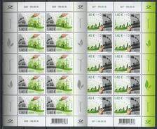 Estonia 2016 Europa CEPT, Think Green, Ecology - 2016