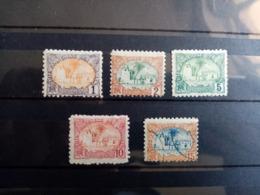 COTE DES SOMALIES. 1902.N°37 à 42. Mosquée De TADJOURHA. 4 Neufs+1 Obl.Côte 27 € - Côte Française Des Somalis (1894-1967)