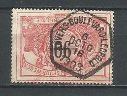 TR 25 Gestempeld ANVERS BOULEVARD LEOPOLD - 1895-1913