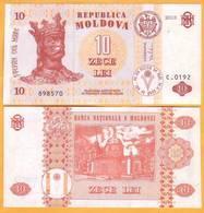 """2013  Moldova ; Moldavie ; Moldau  """"10 LEI  2013""""  UNC - Moldavie"""
