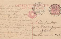 1914. Annullo Ambulante NUORO - TIRSO - MACOMER, Su Cartolina Postale Completa Di Testo - Marcophilie