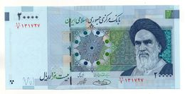 BILLET DE BANQUE - BANK NOTE - IRAN - 20000 RIALS - - Iran