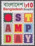 042. BANGLADESH 2015 STAMP STAMP DAY  . MNH - Bangladesh