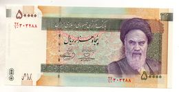 BILLET DE BANQUE - BANK NOTE - IRAN - 50000 RIALS - - Iran