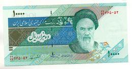 BILLET DE BANQUE - BANK NOTE - IRAN - 10000 RIALS - - Iran