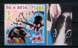 POLYNESIE 2020 N° 1235 ** Neuf MNH Superbe Année Chinoise Du Rat Faune Animaux Rongeurs - Neufs