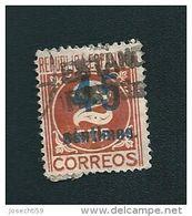 N° 607A Serie Courante Chiffre 2 Cts Brun Jaune SURCHARGE 45 CENTIMOS Timbre  Espagne  Oblitéré 1938 - 1931-Aujourd'hui: II. République - ....Juan Carlos I