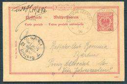 1896 China Germany Stationery Postcard, Deutsche Seepost - Berlin. Ship OSTASIATISCHE HAUBTLINIE - Cina