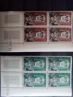 TUNISIE.1954.N°383 à 387. SIDI LAMINE PACHA BEY. Neufs++Blocs De 4 Coins Datés. - Ungebraucht
