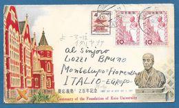 1959 JAPAN NAGASAKI CENTENARY OF THE FONDATION OF KEIO UNIVERSITY F.D.C. N°151 TO ITALY - Storia Postale